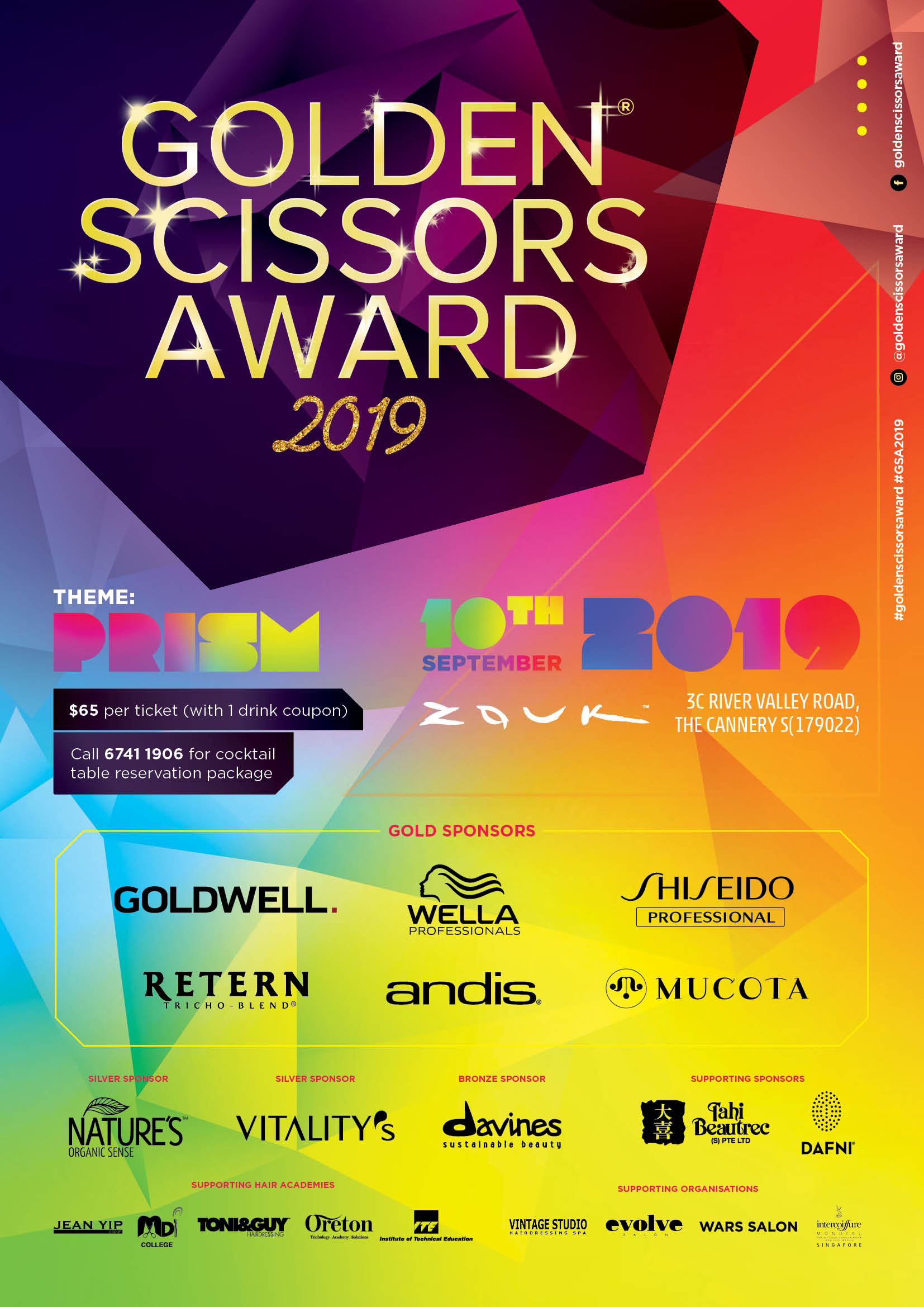 Golden Scissors Award Judging Criteria English